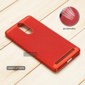 เคส Lenovo K5 Note เคสแข็งสีเรียบ (รูระบายอากาศที่เคส) สีแดง
