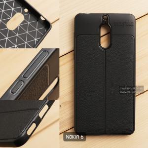 เคส Nokia 6 เคสนิ่ม Hybrid เกรดพรีเมี่ยม ลายหนัง (ขอบนูนกันกล้อง) แบบที่ 3 (มีเส้นตรงกลาง)