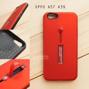 เคส OPPO A57 / A39 เคส Hybrid เกรดพรีเมี่ยม 2 ชั้น ขอบยางลดแรงกระแทก พร้อม (ขาตั้ง + สายคล้องนิ้ว) สีแดง