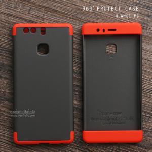 เคส Huawei P9 เคสแข็งแบบ 3 ส่วน ครอบคลุม 360 องศา (สีดำ - แดง)