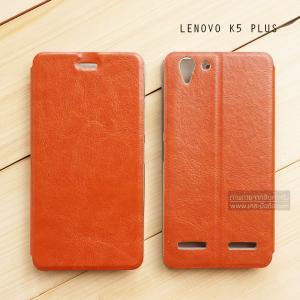 เคส Lenovo K5 Plus / Vibe K5 เคสหนัง + แผ่นเหล็กป้องกันตัวเครื่อง (บางพิเศษ) สีน้ำตาล