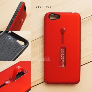 เคส Vivo Y53 เคส Hybrid เกรดพรีเมี่ยม 2 ชั้น ขอบยางลดแรงกระแทก พร้อม (ขาตั้ง + สายคล้องนิ้ว) สีแดง