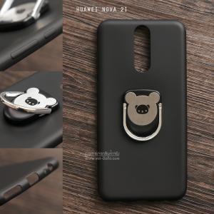 เคส Huawei Nova 2i เคสนิ่ม TPU สีเรียบ พร้อมแหวนมือถือรูปหมี (BEAR) สีดำ (รูกล้องรวม)