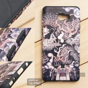 เคส Samsung Galaxy C9 Pro เคสนิ่มพิมพ์ลายนูน สามมิติ 3D (ลายคลุมขอบ) แบบ 13