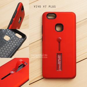 เคส Vivo V7 Plus เคส Hybrid เกรดพรีเมี่ยม 2 ชั้น ขอบยางลดแรงกระแทก พร้อม (ขาตั้ง + สายคล้องนิ้ว) สีแดง