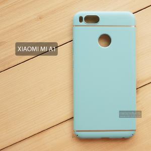 เคส Xiaomi Mi A1 เคสแข็งสีเรียบ คลุมขอบ 4 ด้าน สีฟ้า (แถบสีเงิน บน-ล่าง)