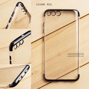 เคส Xiaomi Mi 6 เคสนิ่ม SLIM TPU สีใส ขอบเงา ( สีดำ )