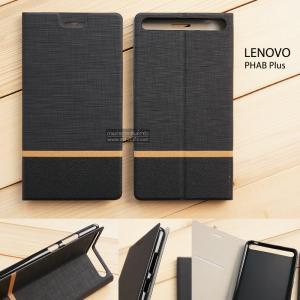 เคส Lenovo PHAB Plus เคสฝาพับหนัง PVC มีช่องใส่บัตร สีดำ