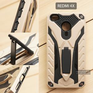 เคส Xiaomi Redmi 4X เคสบั๊มเปอร์ กันกระแทก Defender 2 ชั้น (พร้อมขาตั้ง) สีทอง (แบบที่ 2)