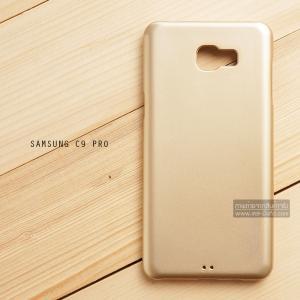 เคส Samsung Galaxy C9 Pro เคสนิ่มผิวเงา (MY COLORS) สีทอง