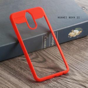 เคส Huawei Nova 2i เคส Hybrid ฝาหลังอะคริลิคใส ขอบยางกันกระแทก แบบที่ 2 (ขอบนูนรอบกล้อง) สีส้มเข้ม