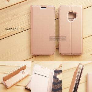 เคส Samsung Galaxy S9 เคสฝาพับเกรดพรีเมี่ยม เย็บขอบ พับเป็นขาตั้งได้ สีโรสโกลด์ (DUX DUCIS)