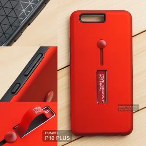 เคส Huawei P10 Plus เคส Hybrid เกรดพรีเมี่ยม 2 ชั้น ขอบยางลดแรงกระแทก พร้อม (ขาตั้ง + สายคล้องนิ้ว) สีแดง