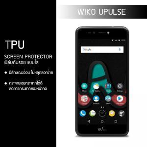 ฟิล์มกันรอย Wiko UPULSE แบบใส (วัสดุ TPU)