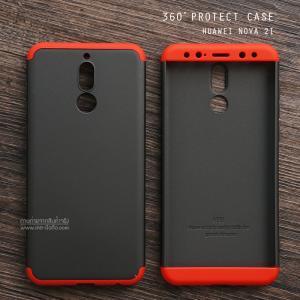 เคส Huawei Nova 2i เคสแข็งแบบ 3 ส่วน ครอบคลุม 360 องศา (สีดำ - แดง)