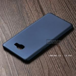 เคส Samsung Galaxy C9 Pro เคสแข็งสีเรียบ คลุมขอบ 4 ด้าน สีน้ำเงิน