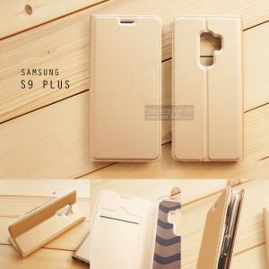 เคส Samsung Galaxy S9+ (PLUS) เคสฝาพับเกรดพรีเมี่ยม เย็บขอบ พับเป็นขาตั้งได้ สีทอง (DUX DUCIS)