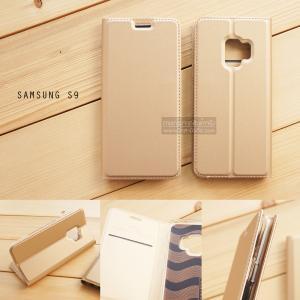 เคส Samsung Galaxy S9 เคสฝาพับเกรดพรีเมี่ยม เย็บขอบ พับเป็นขาตั้งได้ สีทอง (DUX DUCIS)