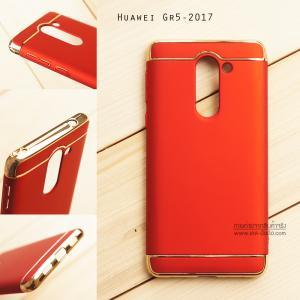 เคส Huawei GR5 2017 เคสแข็งความยืดหยุ่นสูง (แบบ 3 ส่วนสวมหัว - ท้าย) สีแดง - ทอง