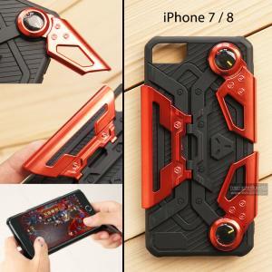 เคส iPhone 7 / iPhone 8 เคสนิ่ม Hybrid (GAMER CASE) พร้อมขาตั้ง + ที่จับสำหรับเล่นเกม (สีแดง)
