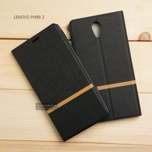 เคส Lenovo PHAB 2 เคสฝาพับหนัง PVC มีช่องใส่บัตร สีดำ