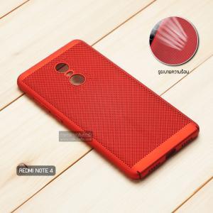 เคส Xiaomi Redmi Note 4 เคสแข็งสีเรียบ (รูระบายอากาศที่เคส) สีแดง