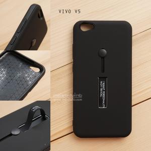 เคส Vivo V5 / V5s / V5 Lite เคส Hybrid เกรดพรีเมี่ยม 2 ชั้น ขอบยางลดแรงกระแทก พร้อม (ขาตั้ง + สายคล้องนิ้ว) สีดำ