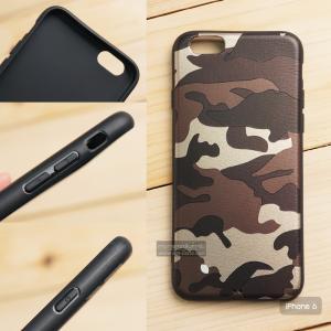 เคส iPhone 6 เคสนิ่ม TPU ลายทหาร (ขอบดำ) สีน้ำตาล