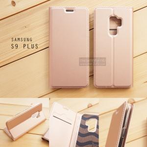 เคส Samsung Galaxy S9+ (PLUS) เคสฝาพับเกรดพรีเมี่ยม เย็บขอบ พับเป็นขาตั้งได้ สีโรสโกลด์ (DUX DUCIS)
