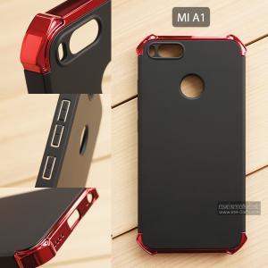 เคส Xiaomi Mi A1 เคสแข็ง 3 ส่วน (เสริมมุมลดแรงกระแทก) ครอบคลุม 360 องศา (สีดำ - สีแดงเงา)