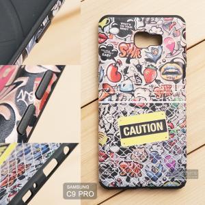 เคส Samsung Galaxy C9 Pro เคสนิ่มพิมพ์ลายนูน สามมิติ 3D (ลายคลุมขอบ) แบบ 15 CAUTION