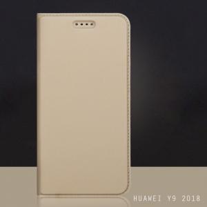 เคส Huawei Y9 (2018) เคสฝาพับเกรดพรีเมี่ยม เย็บขอบ พับเป็นขาตั้งได้ สีทอง