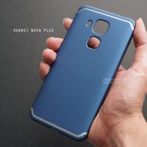 เคส Huawei Nova Plus เคสแข็งสีเรียบ คลุมขอบ 4 ด้าน สีน้ำเงิน (แถบสีเงิน บน-ล่าง)