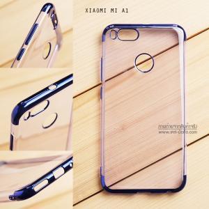 เคส Xiaomi Mi A1 เคสนิ่ม SLIM TPU สีใส ขอบเงา ( สีน้ำเงิน )