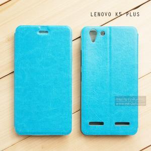 เคส Lenovo K5 Plus / Vibe K5 เคสหนัง + แผ่นเหล็กป้องกันตัวเครื่อง (บางพิเศษ) สีฟ้า