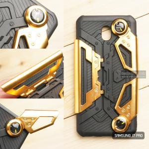 เคส Samsung Galaxy J7 Pro เคสนิ่ม Hybrid (GAMER CASE) พร้อมขาตั้ง + ที่จับสำหรับเล่นเกม (สีทอง)