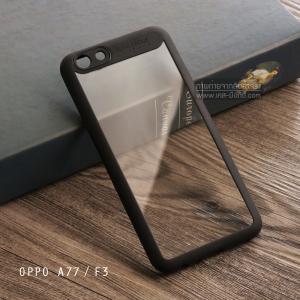 เคส OPPO A77 / F3 เคส Hybrid ฝาหลังอะคริลิคใส ขอบยางกันกระแทก แบบที่ 2 (ขอบนูนรอบกล้อง) สีดำ