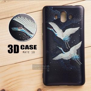 เคส Huawei Mate 10 เคสนิ่ม TPU พิมพ์ลาย 3D (ขอบดำ) แบบที่ 3