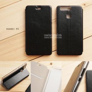 เคส Huawei P9 เคสหนัง + แผ่นเหล็กป้องกันตัวเครื่อง (บางพิเศษ) สีดำ