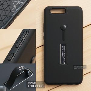เคส Huawei P10 Plus เคส Hybrid เกรดพรีเมี่ยม 2 ชั้น ขอบยางลดแรงกระแทก พร้อม (ขาตั้ง + สายคล้องนิ้ว) สีดำ
