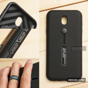 เคส Samsung J7 Pro เคส Hybrid เกรดพรีเมี่ยม 2 ชั้น ขอบยางลดแรงกระแทก พร้อม (ขาตั้ง + สายคล้องนิ้ว) สีดำ