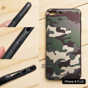 (เฉพาะ iPhone 8 Plus เท่านั้น) เคส iPhone 8 Plus เคสนิ่ม TPU ลายทหาร (ขอบดำ) สีเขียว