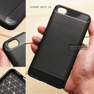 เคส Xiaomi Mi Note 5A เคสนิ่มเกรดพรีเมี่ยม (Texture ลายโลหะขัด) กันลื่น ลดรอยนิ้วมือ สีดำ