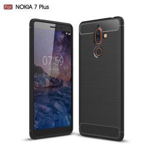 เคส Nokia 7 Plus เคสนิ่มเกรดพรีเมี่ยม (Texture ลายโลหะขัด) กันลื่น ลดรอยนิ้วมือ สีดำ