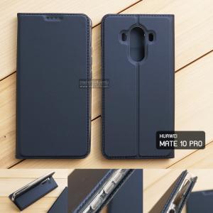 เคส Huawei Mate 10 Pro เคสฝาพับเกรดพรีเมี่ยม (เย็บขอบ) พับเป็นขาตั้งได้ (ฝาพับแม่เหล็ก - ช่องใส่บัตรด้านใน) สีกรมท่า