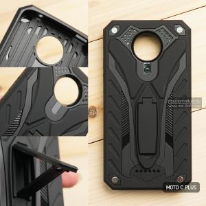 เคส Moto C Plus เคสบั๊มเปอร์ กันกระแทก Defender 2 ชั้น (พร้อมขาตั้ง) สีดำ (แบบที่ 2)