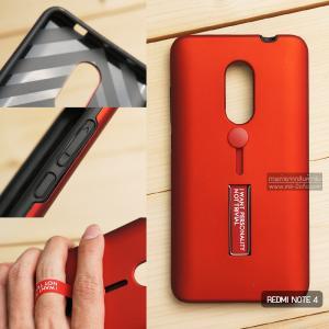 เคส Xiaomi Redmi NOTE 4 เคส Hybrid เกรดพรีเมี่ยม 2 ชั้น ขอบยางลดแรงกระแทก พร้อม (ขาตั้ง + สายคล้องนิ้ว) สีแดง