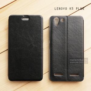เคส Lenovo K5 Plus / Vibe K5 เคสหนัง + แผ่นเหล็กป้องกันตัวเครื่อง (บางพิเศษ) สีดำ