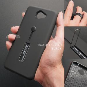 เคส Huawei Y7 เคส Hybrid เกรดพรีเมี่ยม 2 ชั้น ขอบยางลดแรงกระแทก พร้อม (ขาตั้ง + สายคล้องนิ้ว) สีดำ