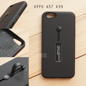 เคส OPPO A57 / A39 เคส Hybrid เกรดพรีเมี่ยม 2 ชั้น ขอบยางลดแรงกระแทก พร้อม (ขาตั้ง + สายคล้องนิ้ว) สีดำ